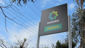 Co-located service centre outdoor signage